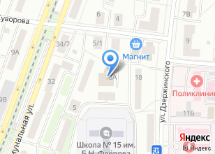 Компания «УФК» на карте