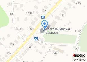 Компания «Храм Благовещения Пресвятой Богородицы в Братовщине» на карте