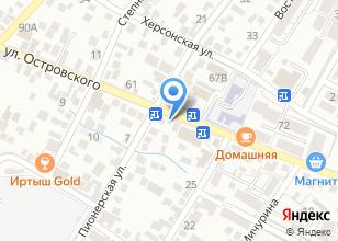 Компания «Салон цветов на Островского» на карте