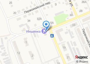 Компания «Иншинка» на карте