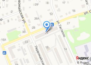Компания «Магазин бытовой химии и хозяйственных товаров на ул. Островского» на карте