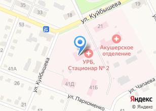 Компания «Узловская районная больница» на карте