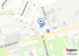Компания «Автостоянка на ул. Островского» на карте