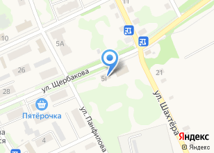 Компания «Магазин продуктов на ул. Щербакова» на карте