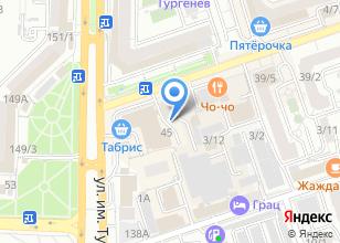 Компания «Акрус» на карте