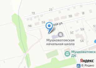 Компания «Мушковатовская основная общеобразовательная школа» на карте