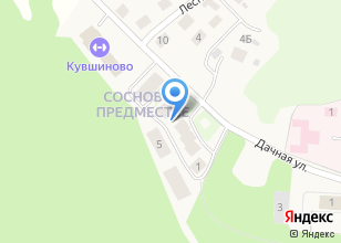 Компания «Строящийся жилой дом по ул. Дачная (Кувшиново)» на карте