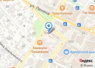Компания «Бизнес Групп Сочи» на карте