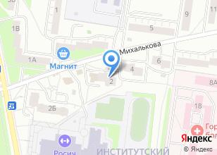 Компания «Владалко» на карте