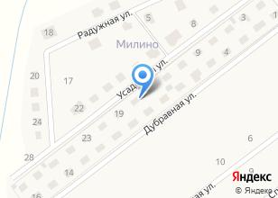 Компания «Милино» на карте