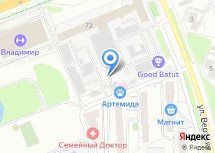 Компания «Артемида» на карте