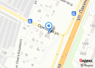 Компания «Автокомплекс на Ореховой» на карте