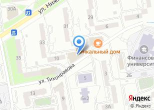 Компания «Центр Эко» на карте