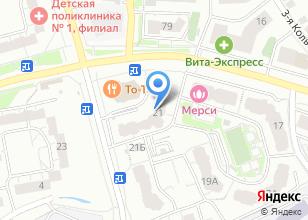 Компания «РемонтМаркет» на карте
