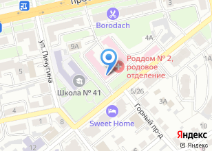 Компания «Родильный дом №2» на карте