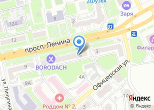 Компания «Комиссионный магазин на проспекте Ленина» на карте