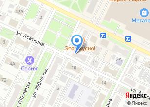 Компания «brand-collector» на карте