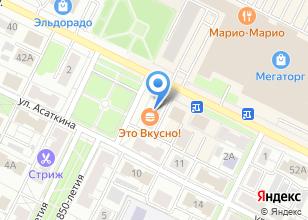 Компания «Первый медико-логопедический центр» на карте