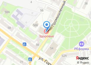 Компания «Дэмо» на карте