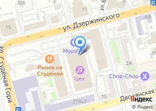 Компания «Дом Быта АСЦ» на карте