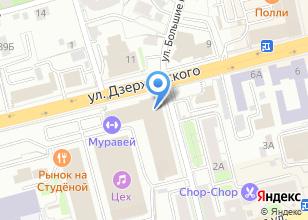 Компания «Школа-студия Ольги Семеновой» на карте