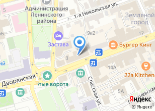Компания «Шёлковая коллекция» на карте