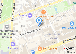 Компания «ЦентрКонсалт» на карте