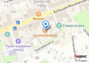 Компания «Новая Столовая» на карте