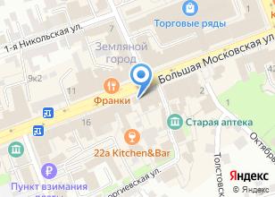 Компания «Перчик» на карте