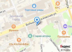 Компания «Новинтех-Сфокс» на карте