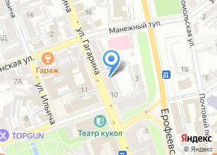 Компания «ВладКлиматПроект» на карте
