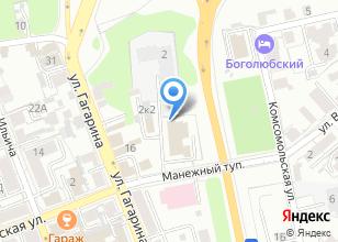 Компания «Автосервис на Манежном» на карте