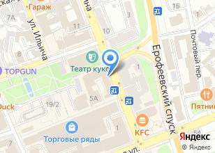 Компания «Рене» на карте