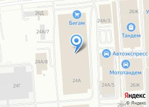 Компания «АвтоТракт» на карте