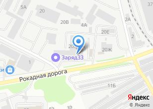 Компания «Специализированный автосервис» на карте
