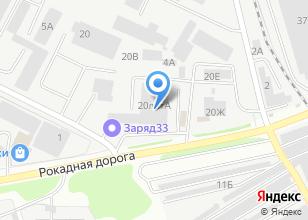 Компания «АГРОДЕТАЛЬИМПОРТ, Лтд» на карте