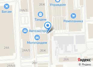 Компания «DULUX» на карте