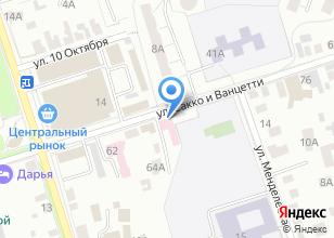 Компания «Городская ветеринарная станция» на карте