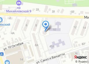 Компания «Стоматология на Михайловской» на карте