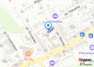 Компания «АРБОЛИТ 33» на карте
