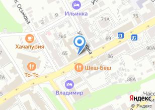 Компания «Фотостудия Юлии Куликовской» на карте