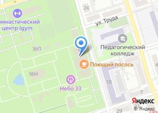 Компания «Дентал-профи» на карте