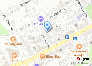 Компания «Golden home» на карте