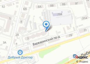 Компания «Интерподшипник» на карте