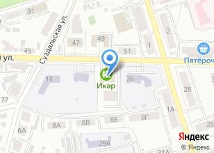 Компания «Комитет по вопросам молодежной политики Администрация Владимирской области» на карте