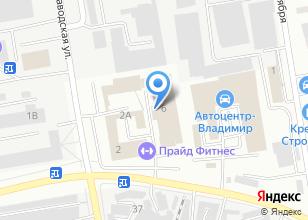 Компания «ВладМетСет» на карте