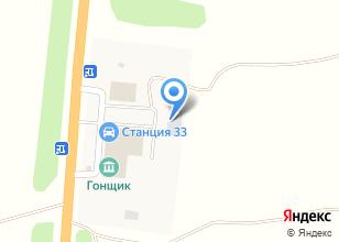 Компания «СТАНЦИЯ 33» на карте