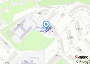 Компания «КамнеруБ» на карте