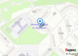 Компания «Визон» на карте