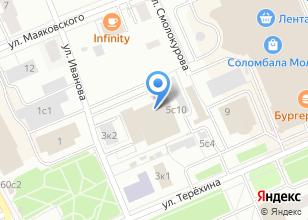 Компания «Стало Мало» на карте
